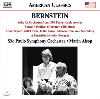 Marin Alsop 번스타인: 관현악 작품집 (Bernstein: Fancy Free, Anniversaries For Orchestra) 마린 알솝