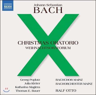 Ralf Otto 바흐: 크리스마스 오라토리오 - BWV.248 (Bach: Christmas Oratorio) 오토 랄프 [2CD]