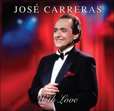 Jose Carreras 호세 카레라스 (With Love) [LP]