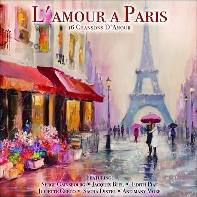 샹송 명곡 모음집 (L'amour a Paris) [LP]