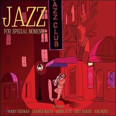 재즈 연주 명곡 모음집 (Jazz for special Moments) [LP]
