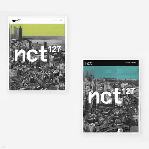 [주로파][미개봉/2종세트] 엔시티 127 (NCT 127) 1집 NCT #127 Regular-Irregular