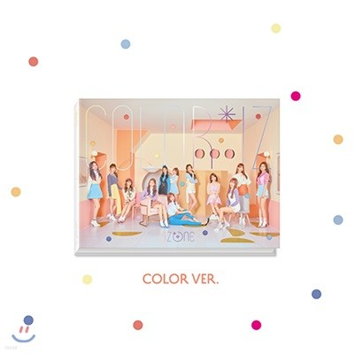 아이즈원 (IZ*ONE) - COLOR*IZ [Color ver.]