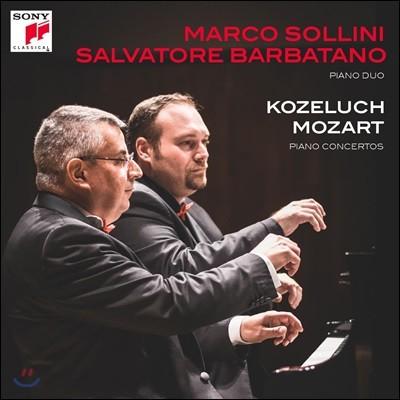 Sollini-Barbatano Duo 코젤루흐 / 모차르트: 피아노 협주곡 (Kozeluch / Mozart: Piano Concertos) 솔리니-바바타노 듀오