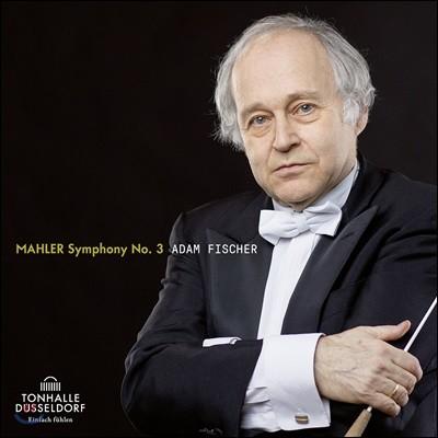 Adam Fischer 말러: 교향곡 3번 - 아담 피셔 (Mahler: Symphony No. 3)