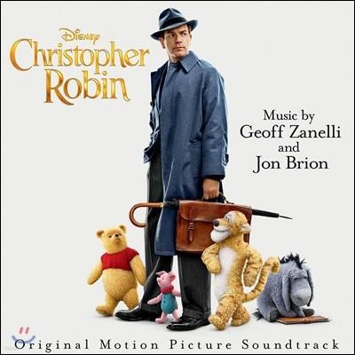 곰돌이 푸 다시 만나 행복해 영화음악 (Christopher Robin OST)