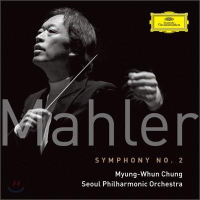 정명훈 / 서울시향 - 말러: 교향곡 2번 '부활' (Gustav Mahler: Symphony No.2 in C minor 'Resurrection')
