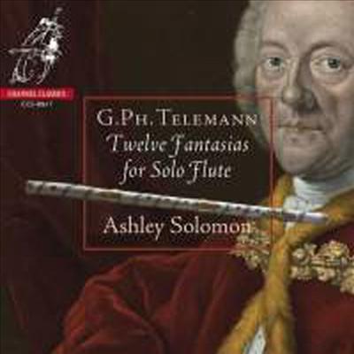 텔레만: 무반주 플루트를 위한 환상곡 (Telemann: 12 Fantasias for solo Flute, TWV 40:2-13) - Ashley Solomon