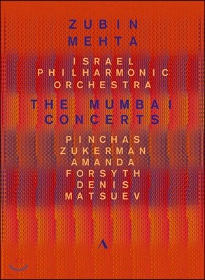 Zubin Mehta '뭄바이 협주곡' - 드보르작 / 베토벤 / 라벨 / 슈트라우스 / 브람스 / 차이코프스키 (The Mumbai Concertos) 주빈 메타 [2DVD]