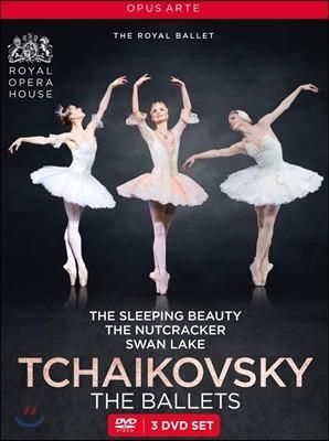 The Royal Ballet 로열 발레단 - 차이코프스키: 로열 발레 모음집 (Tchaikovsky: The Ballets) [3DVD]