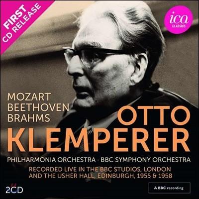 Otto Klemperer 오토 클렘페러 BBC 녹음집 - 모차르트: 교향곡 25번 / 베토벤: 교향곡 5번 / 브람스: 독일 레퀴엠