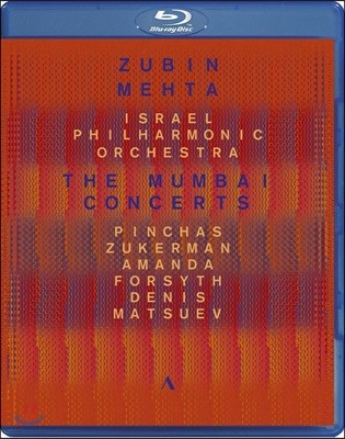 Zubin Mehta '뭄바이 협주곡' - 드보르작 / 베토벤 / 라벨 / 슈트라우스 / 브람스 / 차이코프스키 (The Mumbai Concertos) 주빈 메타