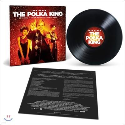 더 폴카 킹 영화음악 (The Polka King OST by Jack Black) [LP]