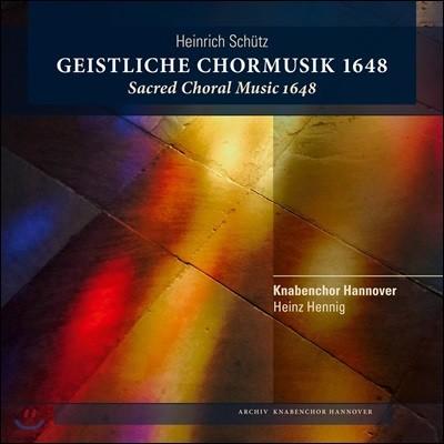 Heinz Hennig 쉬츠: 모테트 [성가 합창곡 전곡집] (Schutz: Geistliche Chormusik)
