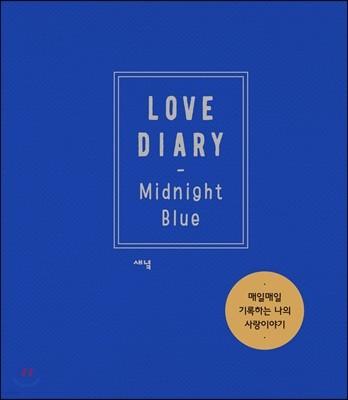러브 다이어리북 Love Diary Book - 미드나잇 블루 Midnight Blue