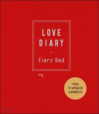 러브 다이어리북 Love Diary Book - 파이어리 레드 Fiery Red