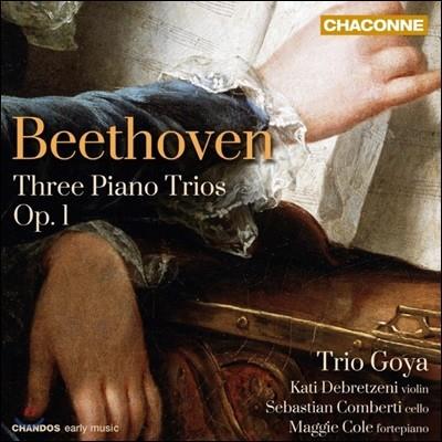 Trio Goya 베토벤: 3개의 피아노 트리오 Op. 1 (Beethoven: Three Piano Trios, Op. 1) 트리오 고야
