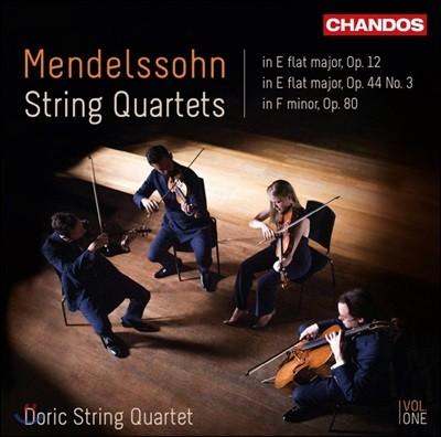 Doric String Quartet 멘델스존: 현악 4중주 1 & 5 & 6번 (Mendelssohn: String Quartets Nos.1 & 5 & 6) 도릭 현악 사중주단