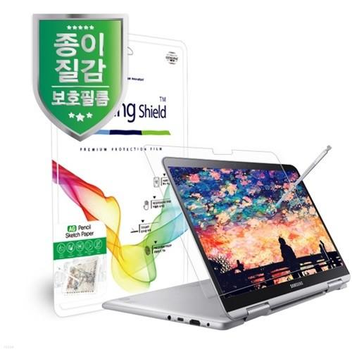 [힐링쉴드]삼성 노트북9 펜 NT930QAA AG 펜슬 스케치 종이질감 지문방지 액정보호필름 1매(HS1764713)
