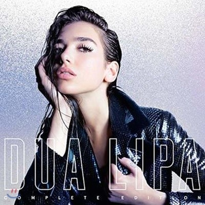 Dua Lipa (두아 리파) - Complete Edition [3LP]