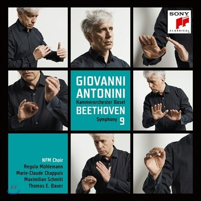 Giovanni Antonini 베토벤: 교향곡 9번 `합창` (Beethoven: Symphony No. 9 in D minor, Op. 125 'Choral')