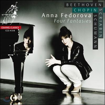 Anna Fedorova 안나 페도로바 피아노 연주집 - 환상곡: 스크리아빈 / 쇼팽 / 슈만 / 베토벤 (Four Fantasies)