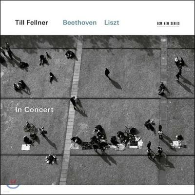 Till Fellner 베토벤: 피아노 소나타 32번 / 리스트: '순례의 해' 중 첫 번째 해 스위스 - 틸 펠너 라이브 녹음