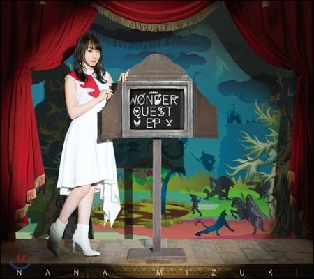 Nana Mizuki (미즈키 나나) - Wonder Quest EP [초회한정반]