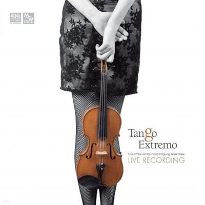 Tango Extremo - Tango Extremo 5인조 탱고 재즈 그룹 연주집 [LP]