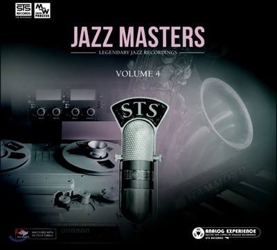 Dutch Swing College Band 루이 암스트롱 작품 연주집 (Jazz Masters Vol.4)