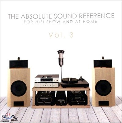 오디오파일 전문 레이블 STS Digital 컴필레이션 (The Absolute Sound Reference Vol.3)