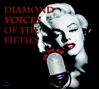 오디오파일 전문 레이블 STS Digital 여성 재즈 보컬 모음집 (Diamond Voices Of The Fifties)