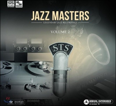 오디오파일 전문 레이블 STS Digital 재즈 컴필레이션 (Jazz Masters Vol.2)