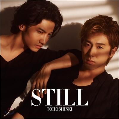 동방신기 (東方神起) - Still [CD버전 / 초회한정판]