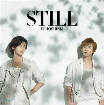 동방신기 (東方神起) - Still [CD+DVD버전 / 초회한정판]