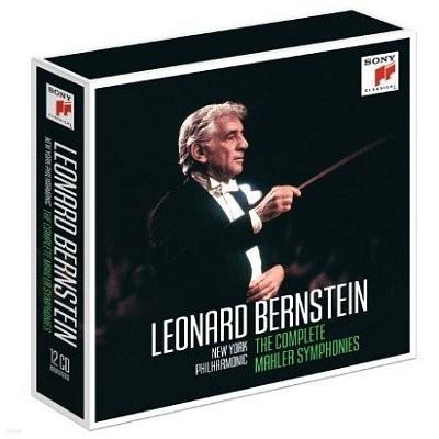 Leonard Bernstein 말러 : 교향곡 전집 (Mahler : The Complete Symphony) 레오나르드 번스타인