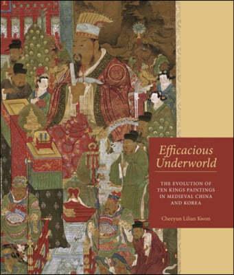 Efficacious Underworld