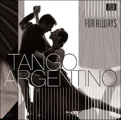 탱고 아르젠티노 (Tango Argentino)