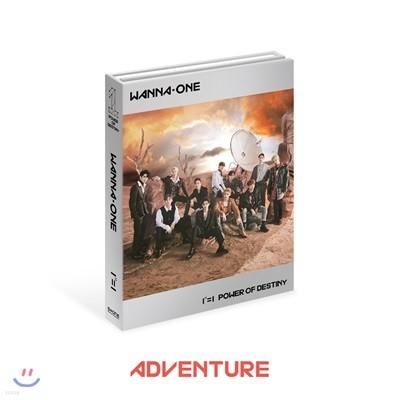 워너원(Wanna One) 1집 : 1¹¹=1 (POWER OF DESTINY)[Adventure ver.]