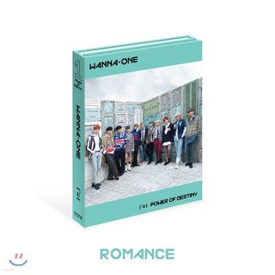 워너원(Wanna One) 1집 : 1¹¹=1 (POWER OF DESTINY)[Romance ver.]