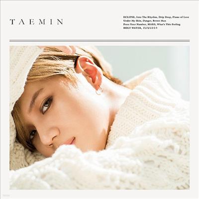 태민 (Taemin) - Taemin (CD)