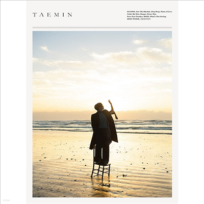 태민 (Taemin) - Taemin (CD+DVD) (초회생산한정반)