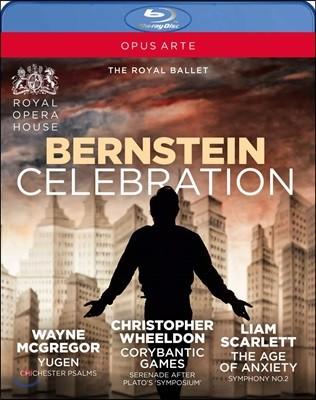 The Royal Ballet 로열 발레단 - 레너드 번스타인 탄생 100주년 기념 (Bernstein Celebration)