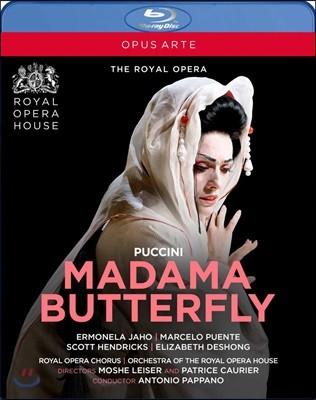 Antonio Pappano / Ermonela Jaho 푸치니: 오페라 '나비 부인' (Puccini: Madama Butterfly)