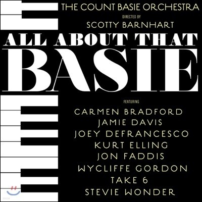 The Count Basie Orchestra (카운트 베이시 오케스트라) - All About That Basie