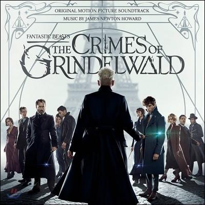 신비한 동물들과 그린델왈드의 범죄 영화음악 (Fantastic Beasts: The Crime of Grindelwald OST)