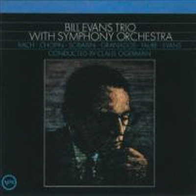 Bill Evans Trio - Bill Evans Trio With Symphony Orchestra (SHM-CD)(일본반)