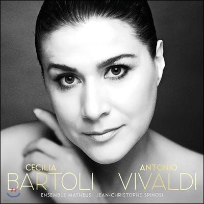 Cecilia Bartoli 체칠리아 바르톨리가 부르는 비발디 아리아 (sings Vivaldi) [LP]