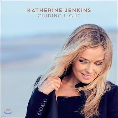 Katherine Jenkins 캐서린 젠킨스 노래집 (Guiding Light)