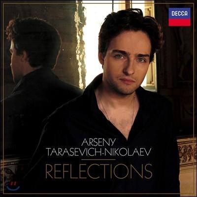 Arseny Tarasevich-Nikolaev 아르세니 타라세비치 니콜라에프 피아노 연주집 (Reflections)
